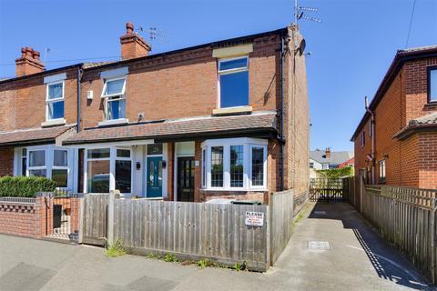 3 bedroom semi-detached house for sale - Park Road, Carlton, Nottingham, NG4 3DE