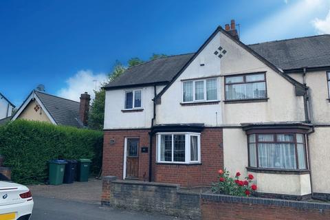 3 bedroom semi-detached house for sale - Corporation Street, Wednesbury, WS10 9AJ