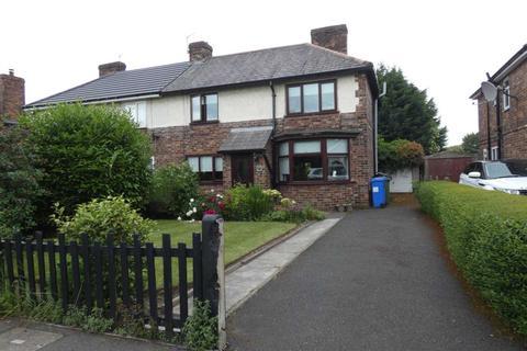 3 bedroom semi-detached house for sale - Heath Road South, Weston Village