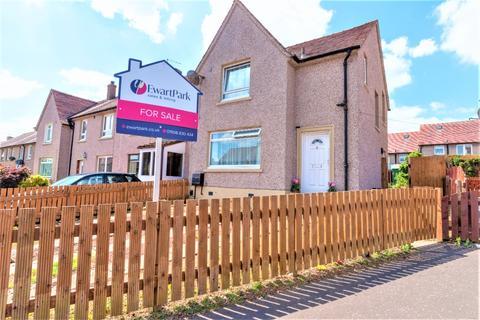 3 bedroom end of terrace house for sale - Elizabeth Drive, Bathgate, West Lothian, EH48