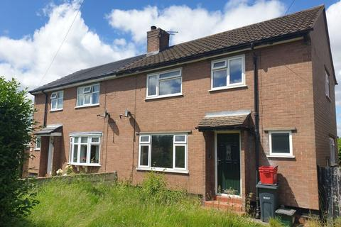 3 bedroom semi-detached house for sale - Shipbrook Road, Rudheath, Northwich, Cheshire, CW9 7HD
