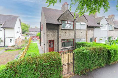 2 bedroom end of terrace house for sale - James Reckitt Avenue, Hull, HU8