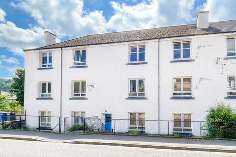 2 bedroom flat for sale - 12E Miller Road, Oban, Argyll,  PA34 4DX