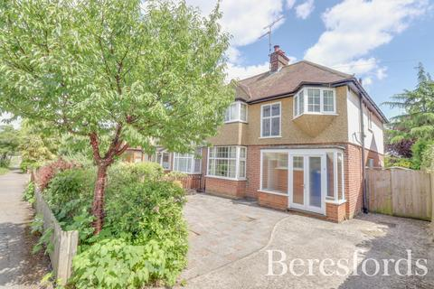 3 bedroom semi-detached house for sale - Kilworth Avenue, Shenfield, Brentwood, Essex, CM15