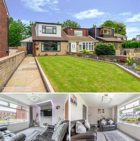 2 bedroom end of terrace house for sale - Huntingdon Avenue, Chadderton, Oldham, OL9