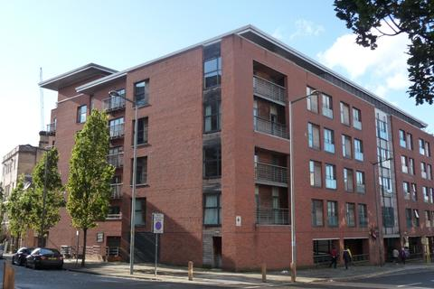 2 bedroom apartment to rent - Hudson Gardens, East Village City Centre L1