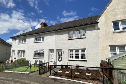3 bedroom terraced house for sale - George Crescent, Clydebank, West Dunbartonshire