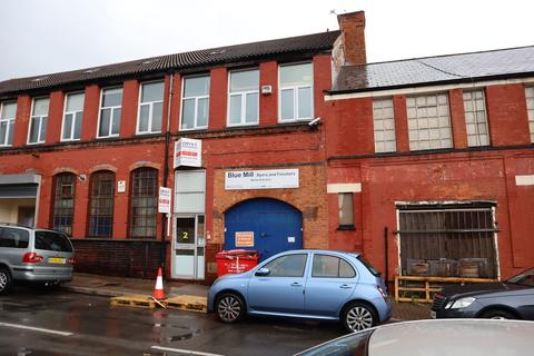 Property to rent - ATKINSON STREET, LEICESTER  LE5