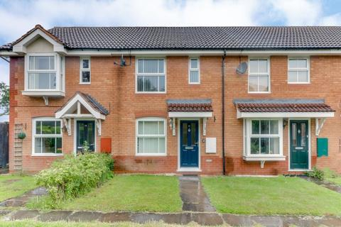 2 bedroom terraced house for sale - Gilmorton Close, Hillfield