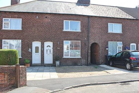 2 bedroom terraced house for sale - Florence Avenue, South Wigston, Leicester