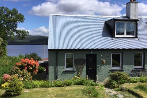 3 bedroom semi-detached house for sale - Foresters Cottage, 12A  Dalavich