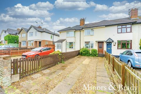 2 bedroom terraced house for sale - Furze Road, Thorpe St Andrew