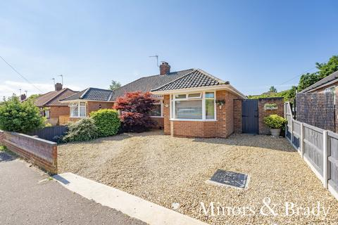 2 bedroom semi-detached bungalow for sale - Gorse Road, Thorpe St Andrew