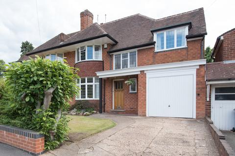 3 bedroom semi-detached house for sale - Jayshaw Avenue, Great Barr, Birmingham