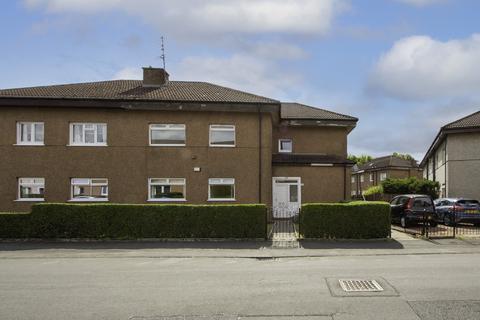 3 bedroom ground floor maisonette for sale - Househillmuir Road, Pollok, Glasgow