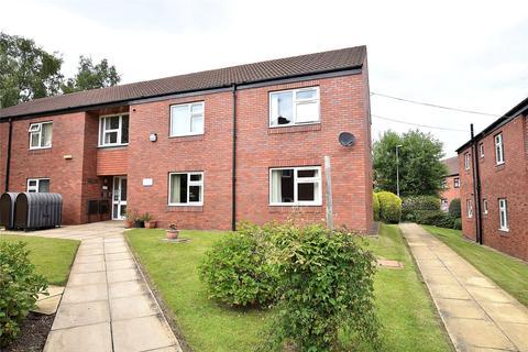 2 bedroom apartment for sale - Magdalene Close, Adel, Leeds