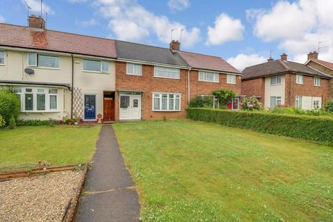 3 bedroom terraced house for sale - Raywell Close, Anlaby