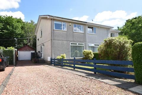 3 bedroom semi-detached house for sale - Park Crescent, Torrance, Glasgow, G64 4BH