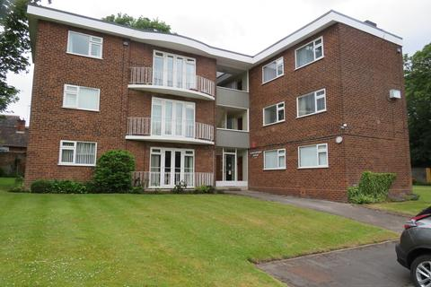 1 bedroom ground floor flat for sale - HAWKESFORD HOUSE, CASTLE BROMWICH VILLAGE, BIRMINGHAM, B36