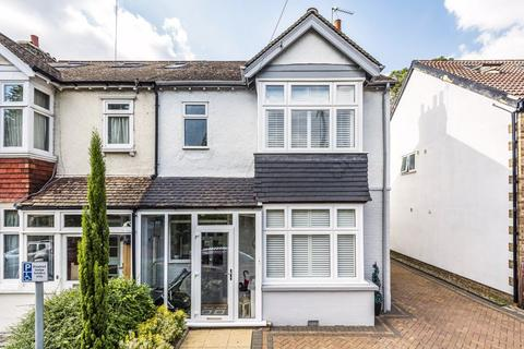 3 bedroom semi-detached house for sale - Banstead Road, Carshalton Beeches