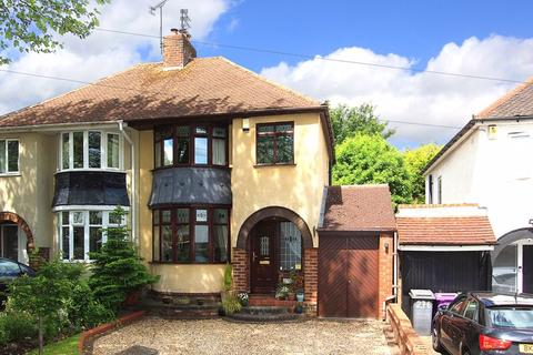 3 bedroom semi-detached house for sale - PENN, Warstones Road