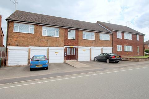 1 bedroom ground floor flat for sale - Bush Court, Dennis Road, Wyken, Coventry, West Midlands. CV2 3HQ