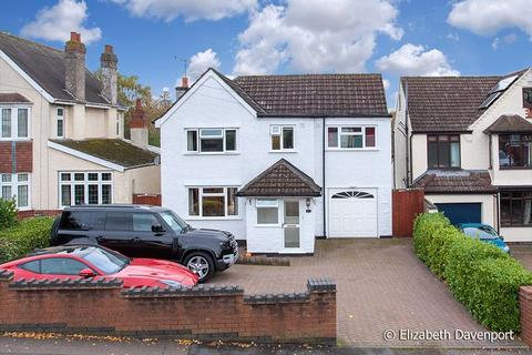 4 bedroom detached house for sale - Eastern Green Road, Coventry