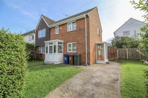 3 bedroom end of terrace house for sale - Shrigley Gardens, Coxlodge, Newcastle upon Tyne