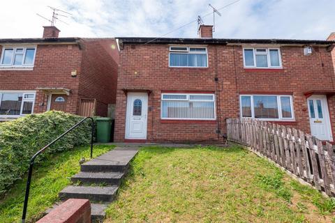 2 bedroom semi-detached house for sale - Rangoon Road, Redhouse, Sunderland