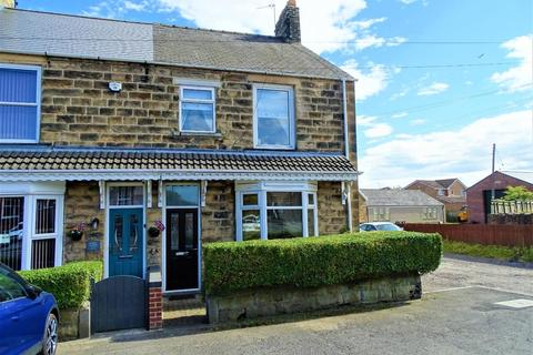 3 bedroom end of terrace house for sale - Manor Road, St. Helen Auckland, Bishop Auckland