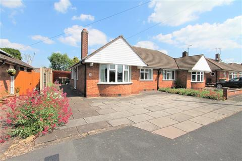 2 bedroom semi-detached bungalow for sale - Foxhunter Drive, Oadby, Leicester LE2