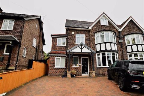 6 bedroom semi-detached house for sale - Manor Hill, Prenton, CH43