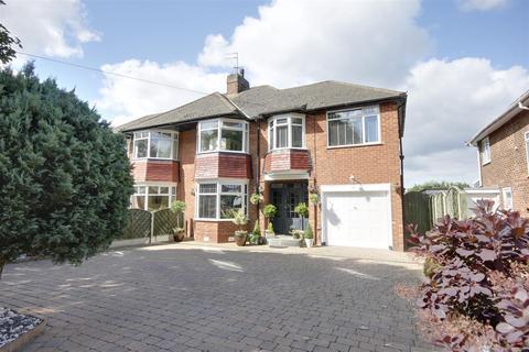 5 bedroom semi-detached house for sale - Wolfreton Lane, Willerby