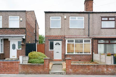 2 bedroom semi-detached house for sale - Highfield Avenue, Whelley, Wigan, WN1 3UF