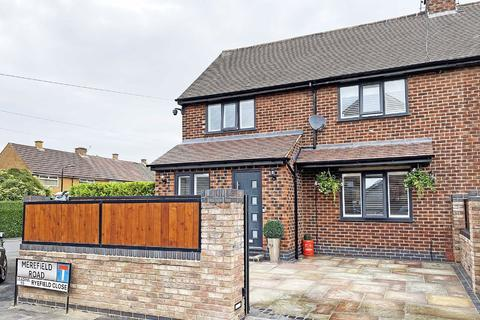 3 bedroom end of terrace house for sale - Merefield Road, Timperley, Cheshire
