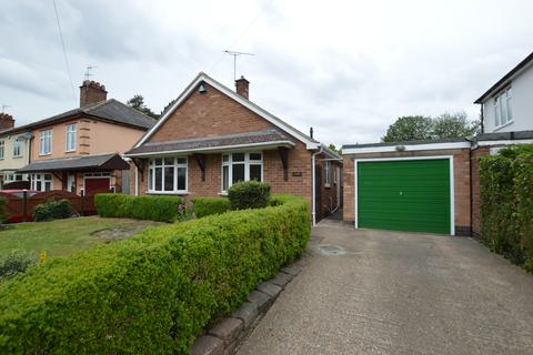 2 bedroom bungalow for sale - Station Road, Wigston, Leicestershire