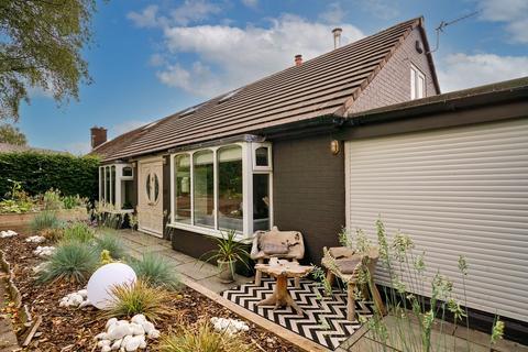 3 bedroom semi-detached bungalow for sale - Mather Fold Cottages, Bolton, BL7
