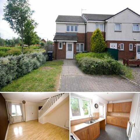 2 bedroom end of terrace house for sale - Bittern Close, Dunston