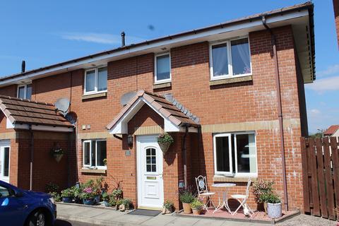 2 bedroom ground floor flat for sale - Kessog Gardens, Balloch