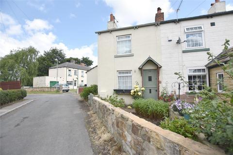 2 bedroom terraced house for sale - Primrose Road, Leeds