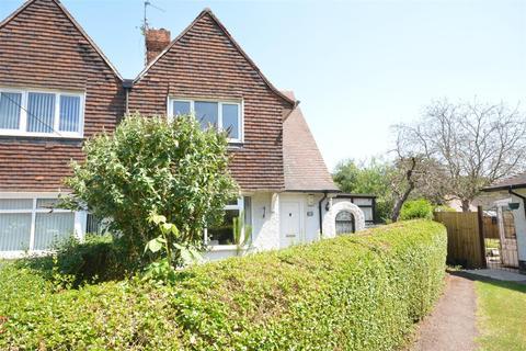 3 bedroom semi-detached house for sale - Middleton Boulevard, Wollaton, Nottingham