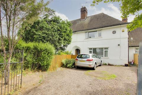 3 bedroom terraced house for sale - Middleton Boulevard, Wollaton, Nottinghamshire, NG8 1AA