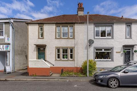 3 bedroom semi-detached house for sale - Tannoch Brae, Greenside, Peebles