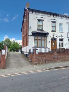 Detached house for sale - Oaklands Road, Wolverhampton, WV3 0DS