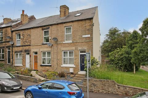 3 bedroom end of terrace house for sale - Bute Street, Crookes