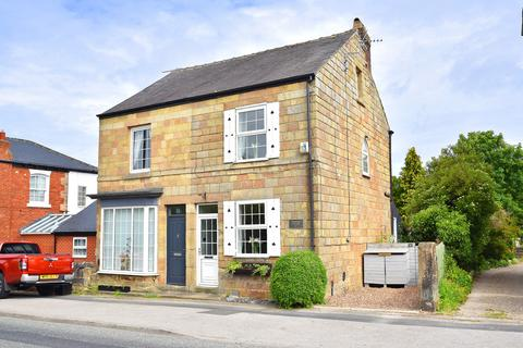 2 bedroom semi-detached house for sale - Forest Lane Head, Harrogate