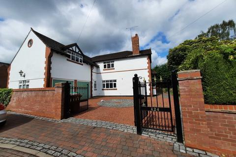 4 bedroom detached house to rent - Crewe Road, Wistaston