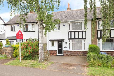 3 bedroom semi-detached house for sale - Storrs Road, Brampton, Chesterfield