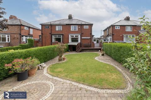 3 bedroom semi-detached house for sale - South End, Preston