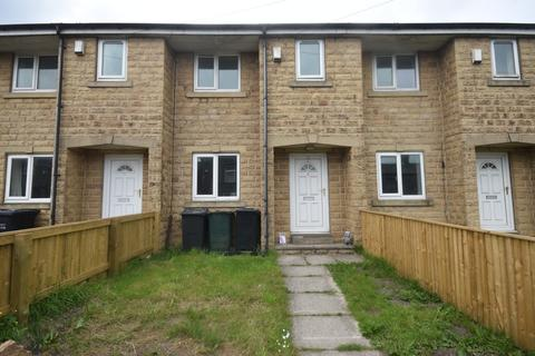 3 bedroom terraced house for sale - Upcroft Court, Queensbury